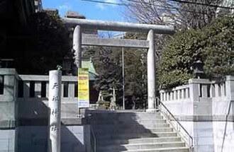 旧巣鴨総鎮守 天祖神社