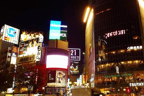 渋谷の高収入バイト