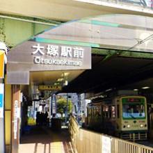 レトロな町・大塚で、昭和をのぞいてみよう